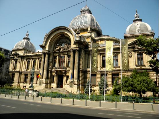 Bucharest Panoramic Tour